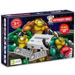 Dendy Battle Toads 440-in-1 Grey+пистолет