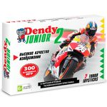 Dendy Junior 2 Classic 300-in-1+пистолет