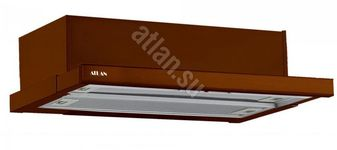 Вытяжка ATLAN SYP-3002 50 Brown